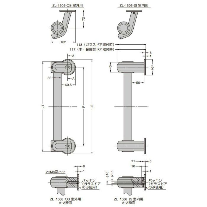 ZweiL ステンレス鋼製ドアハンドル ZL-1506型 ZL-1506-IS-320