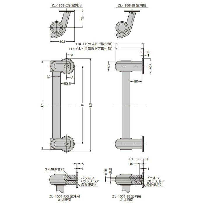 ZweiL ステンレス鋼製ドアハンドル ZL-1506型 ZL-1506-WR-320 室内・室外セット