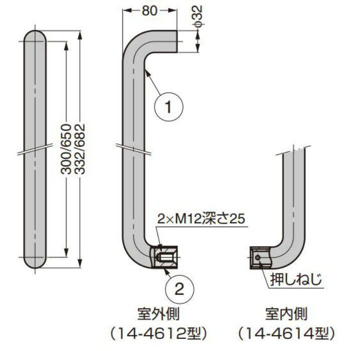 ステンレス鋼製 ドアハンドル 14-461型 ガラス用 両面取付 座なし L 14-461L-GW 室内・室外セット
