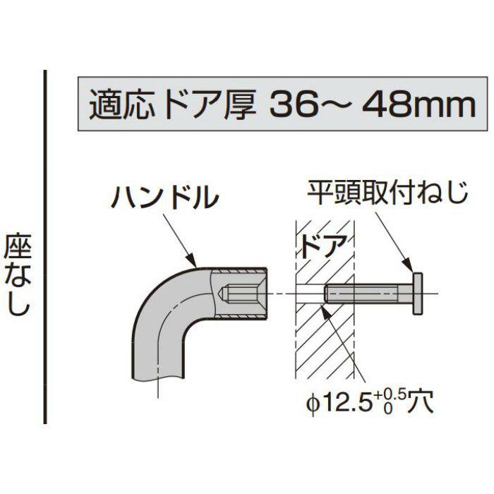 ステンレス鋼製 ドアハンドル 14-461型 木製ドア用 片面取付 座なし L 14-461L-WS