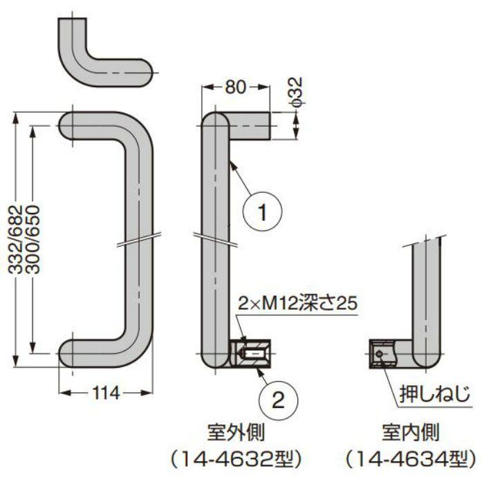 ステンレス鋼製 ドアハンドル 14-463型 ガラス用 両面取付 座付 L 14-463L-GWZ 室内・室外セット