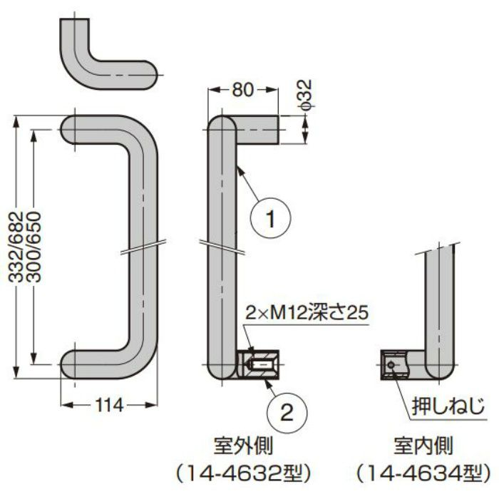 ステンレス鋼製 ドアハンドル 14-463型 木製ドア用 両面取付 座なし S 14-463S-WW 室内・室外セット