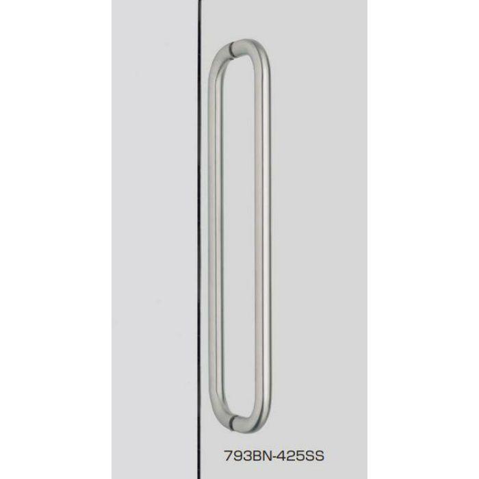 ステンレス鋼製ドアハンドル 793BN型 両面 793BN-425SS
