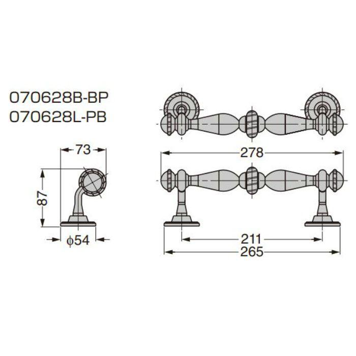 ドアハンドル 0706型 PORRO イタリアンデザイン 070628B-BP