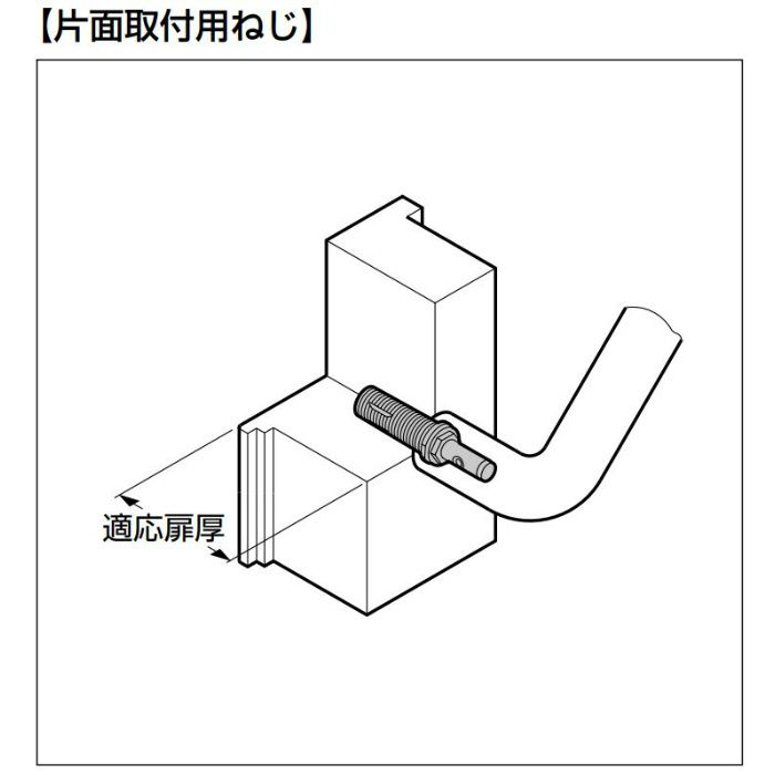 HEWI ドアハンドル専用取付ねじ BA型 片面取付用ねじ BA5-1 2本