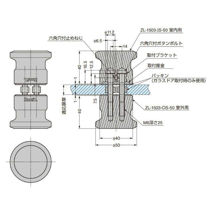 ZweiL ステンレス鋼製 ドアノブ ZL-1503型 ZL-1503-OS-50