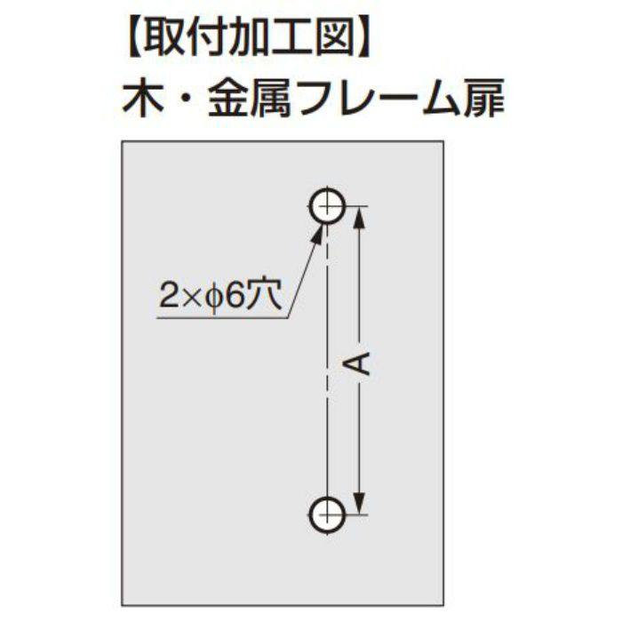 ZweiL ステンレス鋼製 ドアノブ ZL-1505型 ZL-1505-OS-160