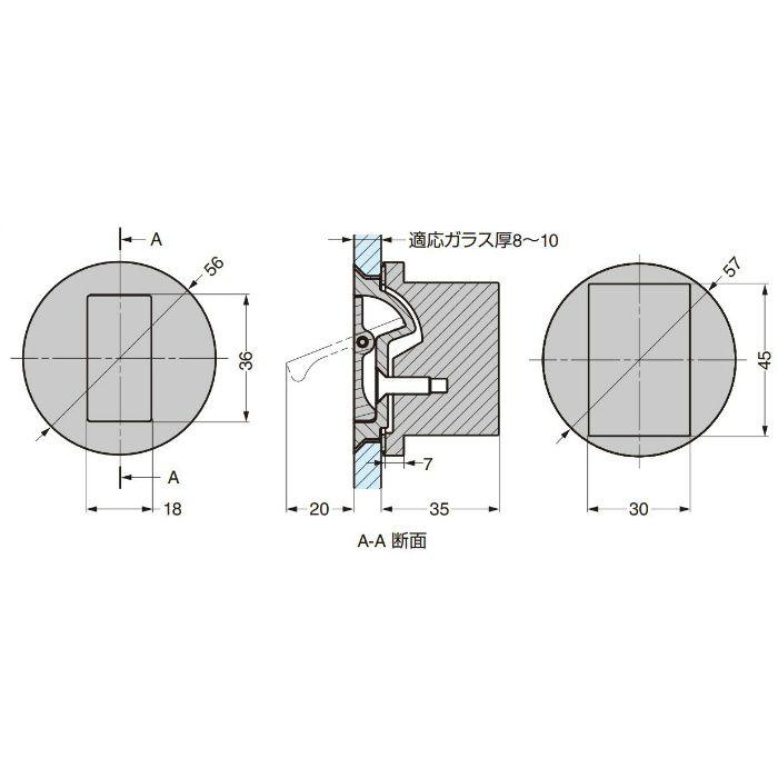 P&S 可動つまみ式ガラスドア用ノブ 8379ZN5 8379ZN5