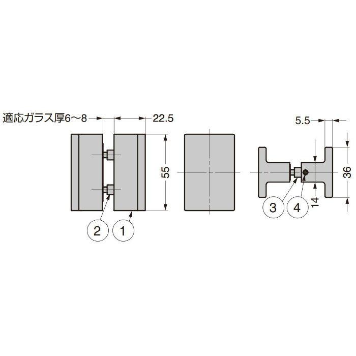 ガラスドア用つまみ M5A00-14 M5A00-14 2ヶ(両面付け)