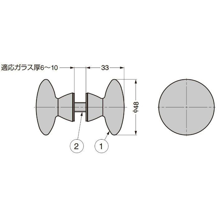 ガラスドア用つまみ M5401-14 M5401-14 2ヶ(両面付け)