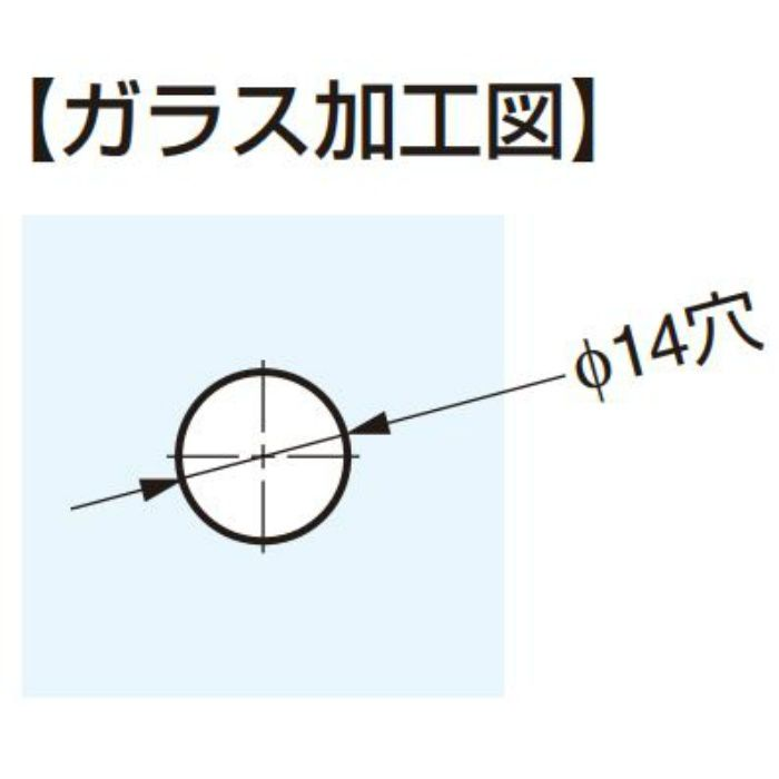 ガラスドア用つまみ M5410-14 M5410-14 2ヶ(両面付け)