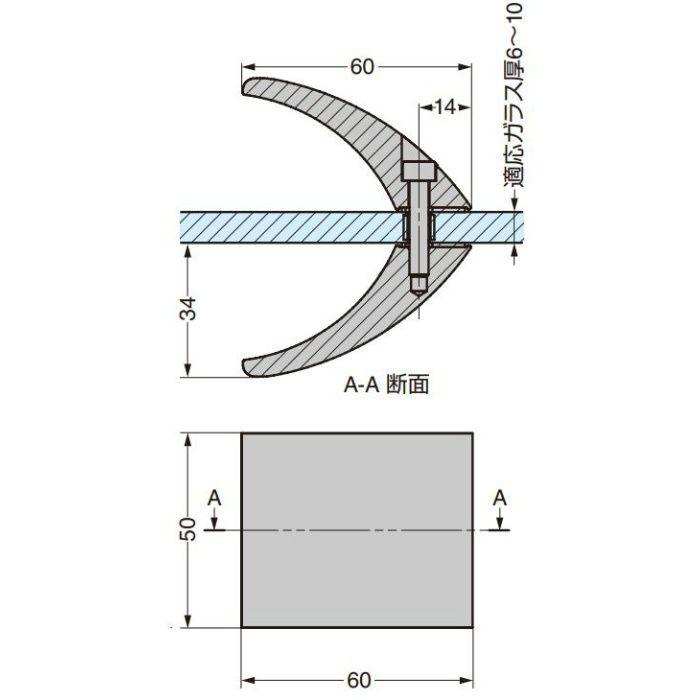 P&S ガラスドア用ハンドル 8297MS7-50 8297MS7-50 2ヶ(両面付け)