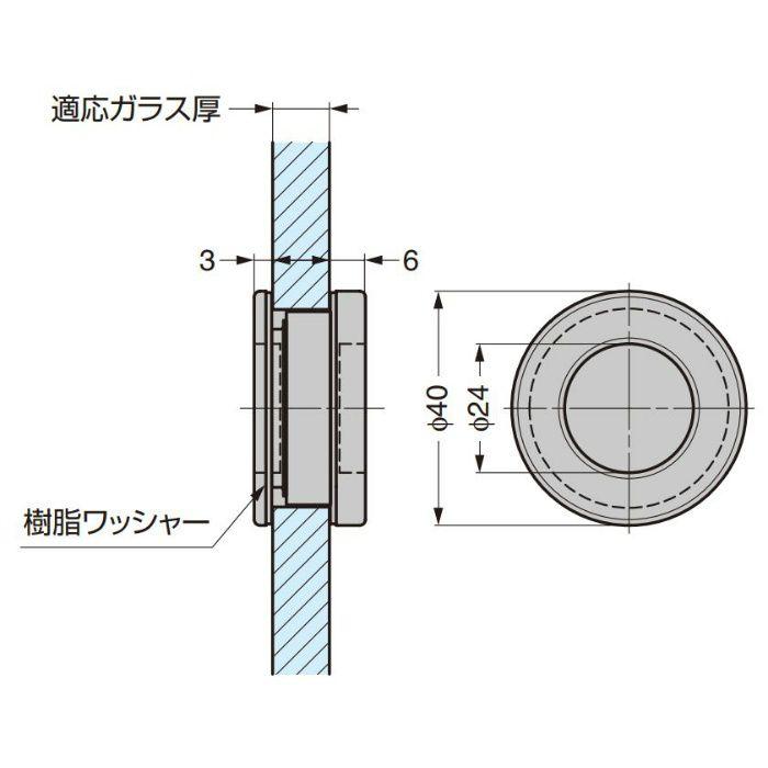 ガラスドア用引手 M5B01型 M5B01-14 2ヶ(両面付け)
