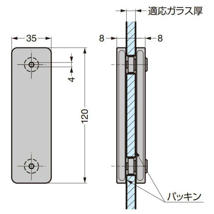 ガラスドア用引手 M5B05型 M5B05-14 2ヶ(両面付け)