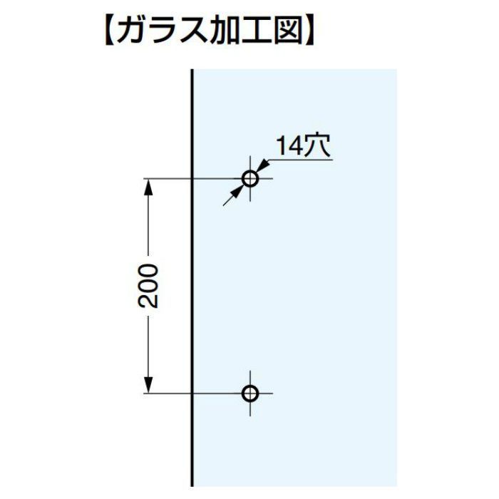 ガラスドア用引手 M5BN0型 M5BN0-14 2ヶ(両面付け)