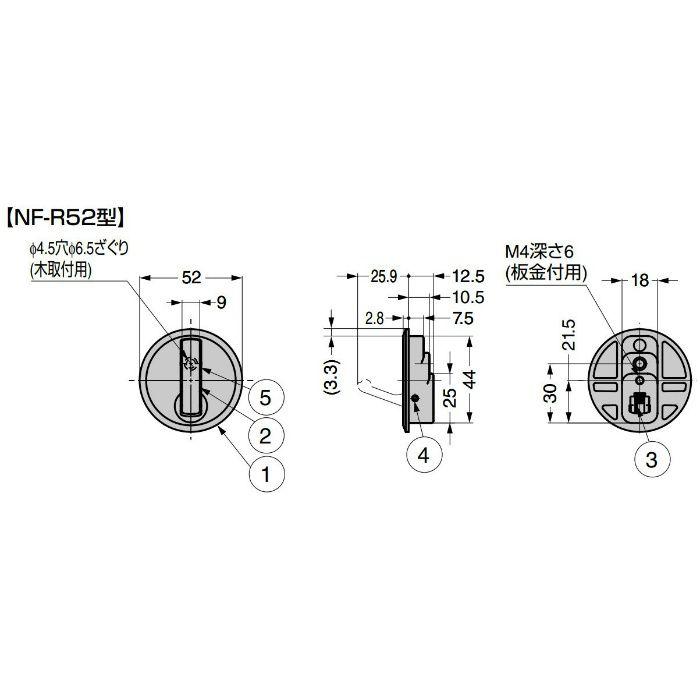 ランプ印 収納フック NF-R型 NF-R52-CR