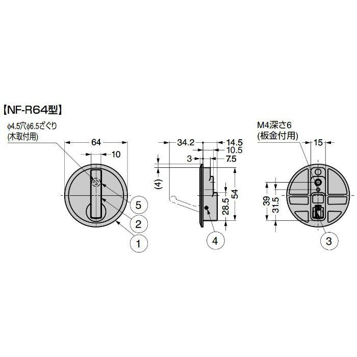 ランプ印 収納フック NF-R型 NF-R64-CR