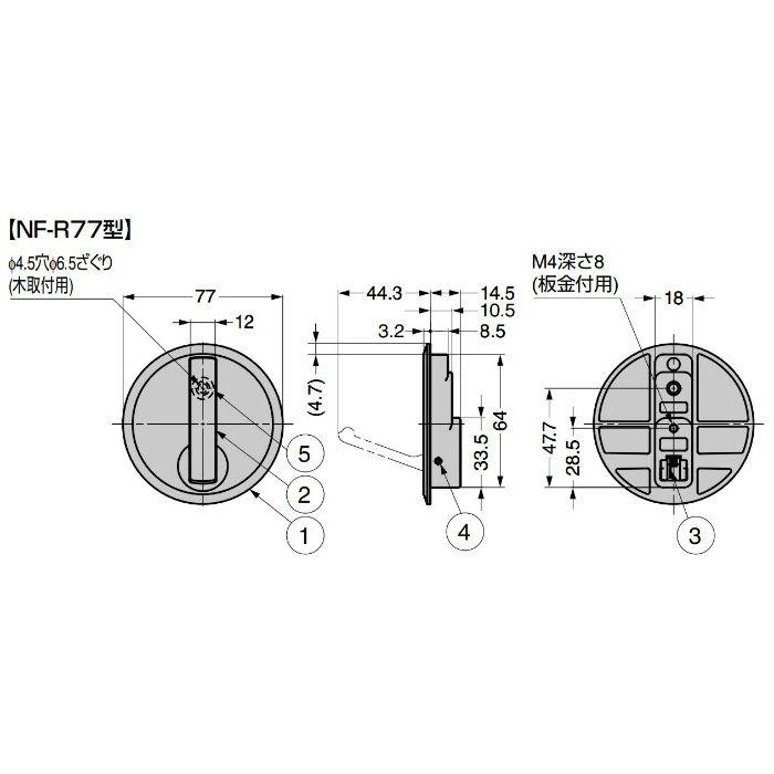 ランプ印 収納フック NF-R型 NF-R77-SCR