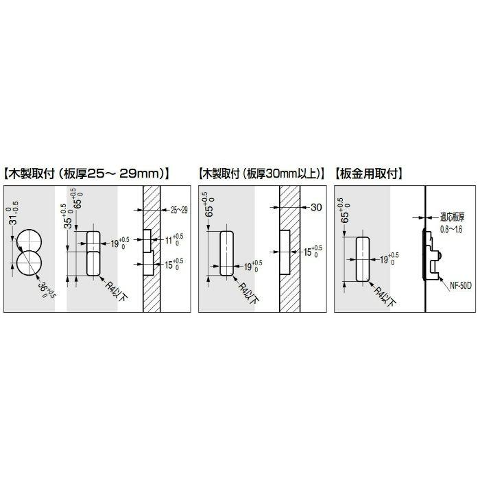 ランプ印 収納フック NF-R型 NF-R77-BL