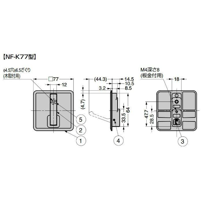 ランプ印 収納フック NF-K型 NF-K77-CR
