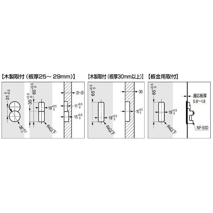 ランプ印 収納フック NF-K型 NF-K77-BL