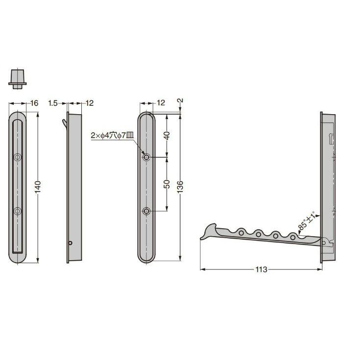 ランプ印 収納フック 6607-7型 6607-736