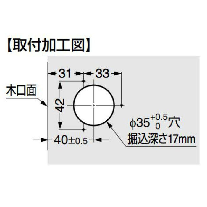 ランプ印 カウンター用収納フック HK-CH35型 ブラック HK-CH35-BL