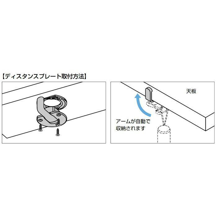ランプ印 カウンター用収納フック HK-CH35型 シルバー HK-CH35-SL