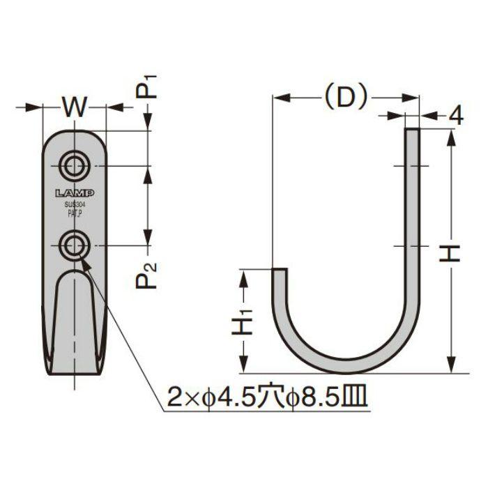ランプ印 ステンレス鋼製フック HJT型 HJT-70SBL