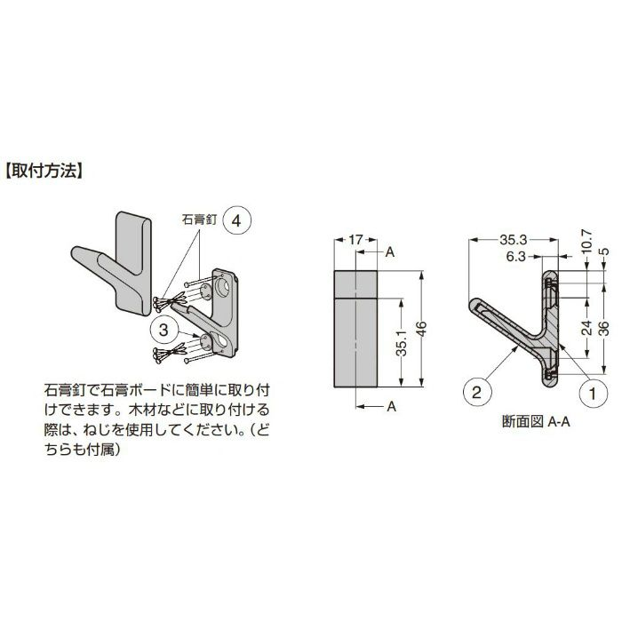 ランプ印 フック PXB-GN05-101型 ねじタイプ ノルディックラバー®シリーズ セット グレイッシュホワイト PXB-GN05-101-GWT