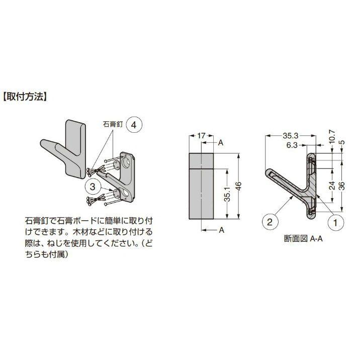 ランプ印 フック PXB-GN05-101型 ねじタイプ ノルディックラバー®シリーズ カバーのみ グレイッシュピンク PXB-GN05-101G-GPK
