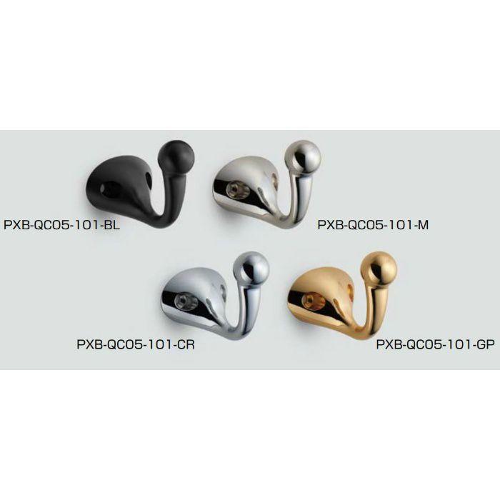 ランプ印 玉付フック PXB-QC05-101型 マットブラック PXB-QC05-101-BL