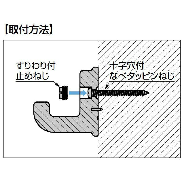 ランプ印 フック PXB-AB05-101型 エイジドベースシリーズ ブロンズブラック PXB-AB05-101-BU