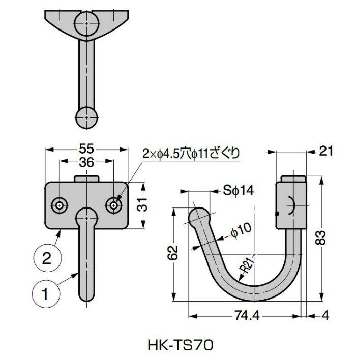 ランプ印 ステンレス鋼製フリクション式玉付ジャンボフック HK-TS型 HK-TS70