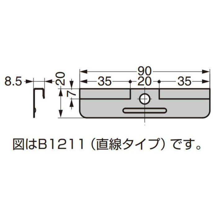 ジョイント B1212 B1212