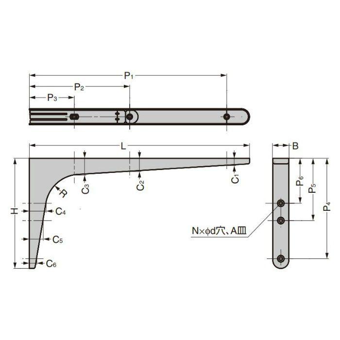 ランプ印 鋼製棚受 BTK-UB型 コンパクトタイプ ブラック BTK-UB100B