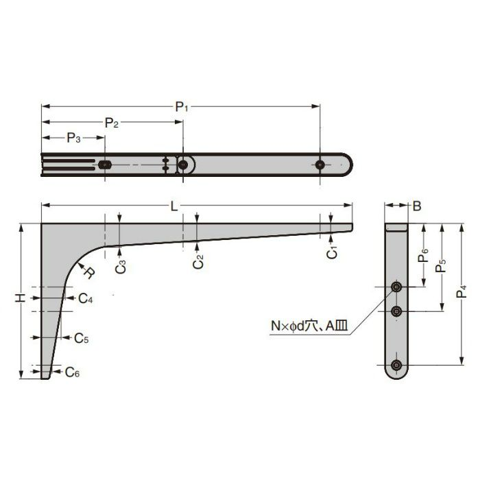 ランプ印 鋼製棚受 BTK-UB型 コンパクトタイプ アンバー BTK-UB120UM