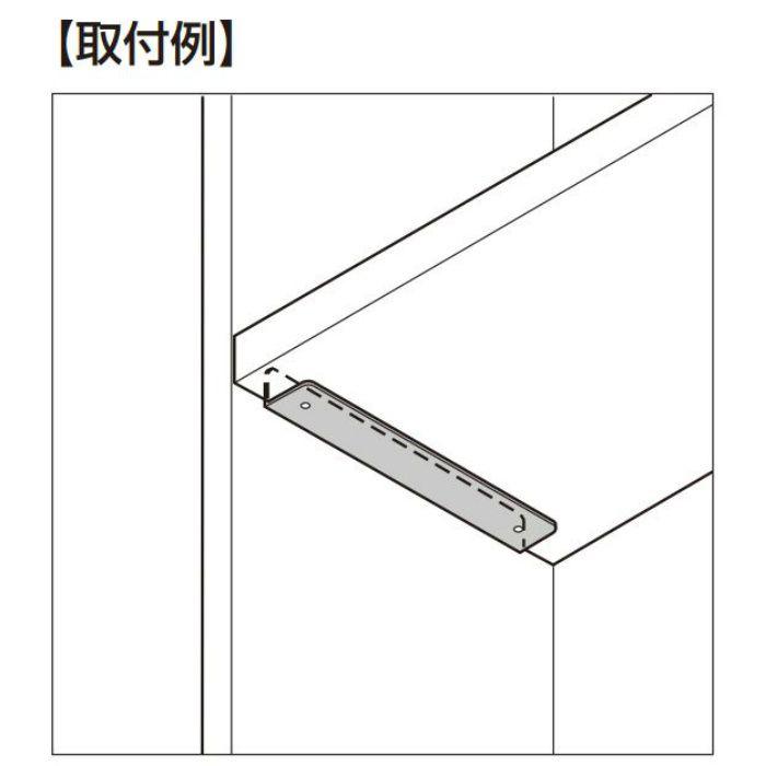ランプ印 ステンレス鋼製棚受アングル SSA型 SSA-200H