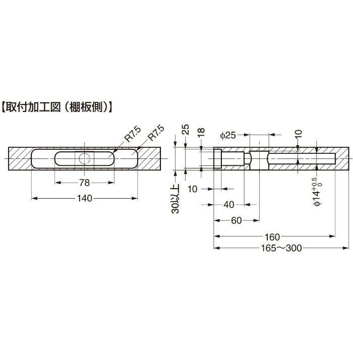 ITALIANA 隠し棚受 IT7020K-300 固定タイプ 上下・左右・角度調整機能付 本体 IT7020-K300