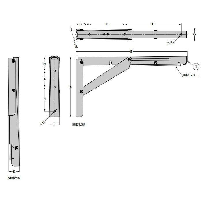 ステンレス鋼製折りたたみ棚受 EB型 重量用 EB-317