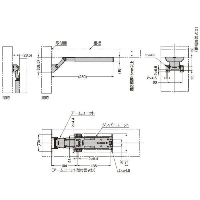 ランプ印 折りたたみ棚受EB型用ダンパー EBD EBD