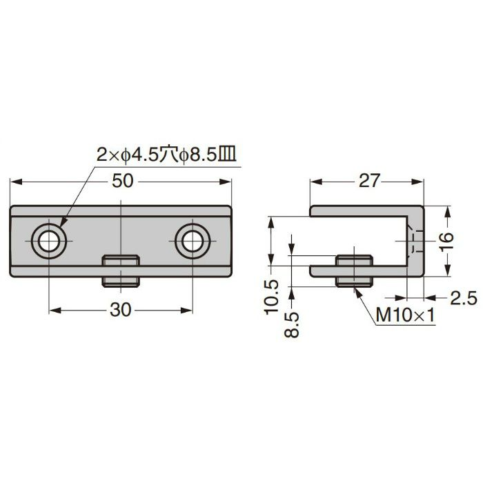 P&S プレートサポート ガラス用棚受 強化ガラス棚板セット 2884型+GSH150型 2884VA1-300-SET
