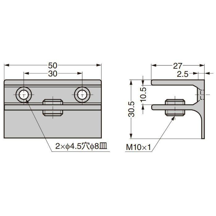 P&S プレートサポート ガラス用棚受 強化ガラス棚板セット 3073型+GSH150型 3073VA2-600-SET