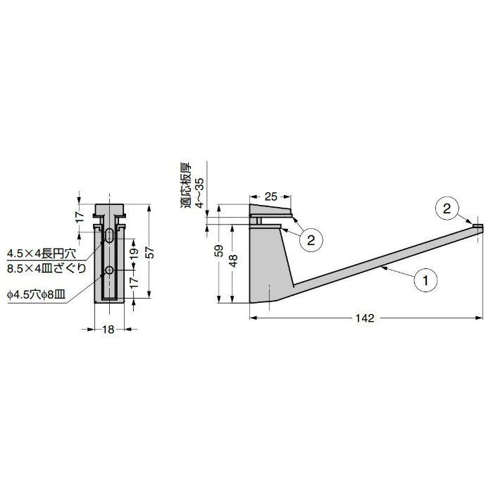 棚受 MS0143300型 MS0143300CL1