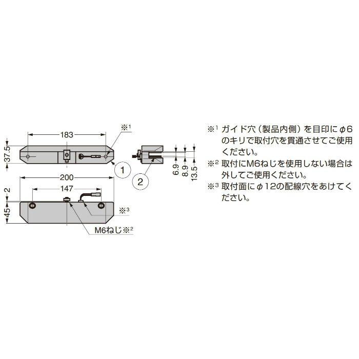 ランプ印 ガラスクランプ棚金物 XL-US01-S200L LED仕様 XL-US01-S200L-B