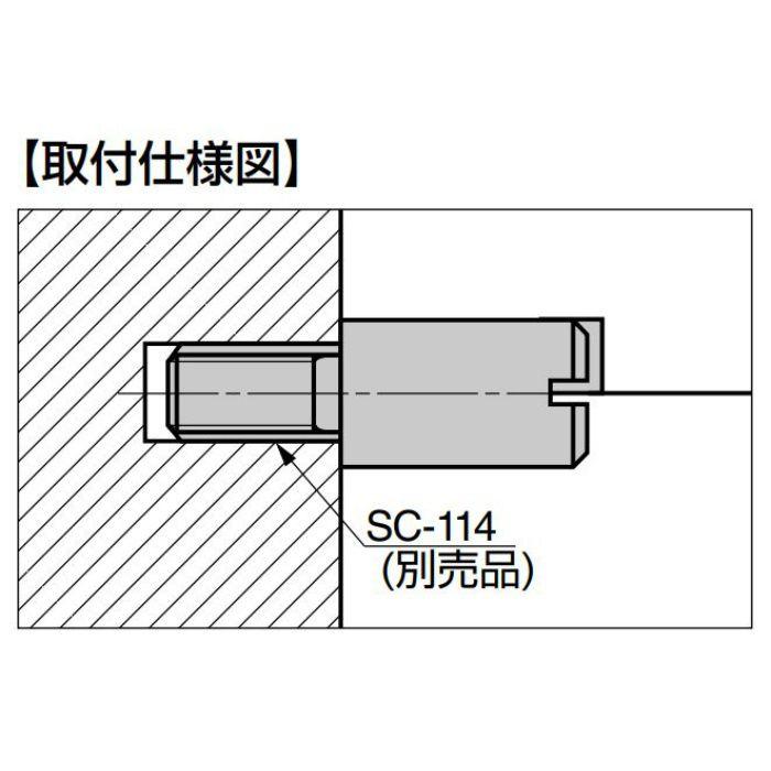 棚ダボ SS-309 SS-309