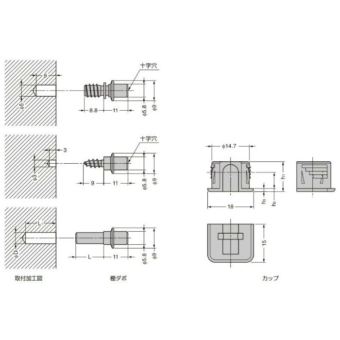 ITALIANA 棚受 IT2574型 簡易固定機能付 カップ グレー IT2574-30