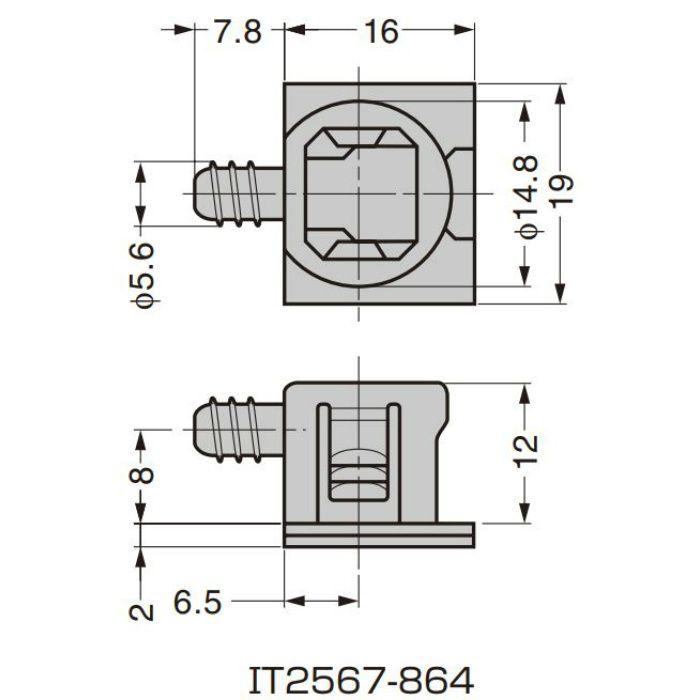 ITALIANA 棚受 IT2567型 固定機能付 IT2567-864