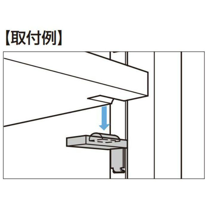 ランプ印 棚受キャップ AP-FC20型 ステンレス鋼製棚受 AP-FB20用 ブラック AP-FC20-BL