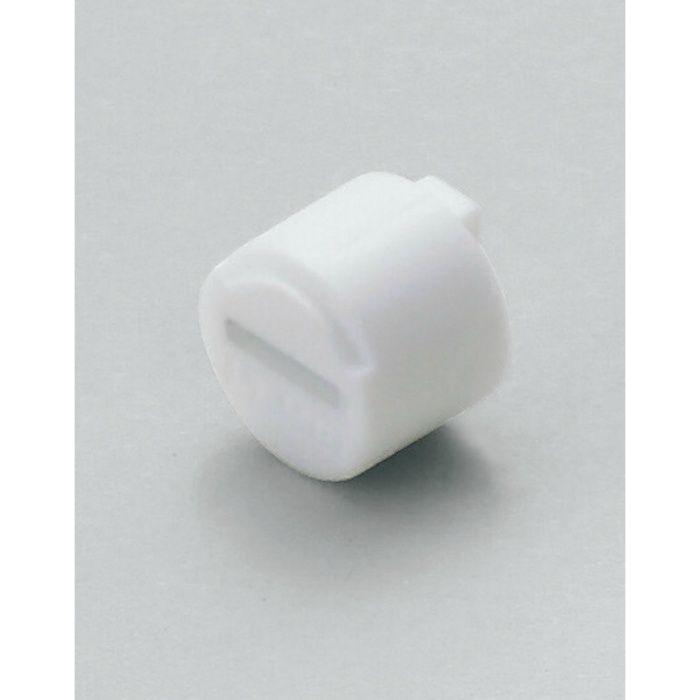 ランプ印 棚ダボ AP-FK20C ステンレス鋼製棚柱 SPE型、アルミ製棚柱 AP-DM型、AP-DH型用 ホワイト AP-FK20C